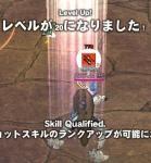 060319_09.jpg