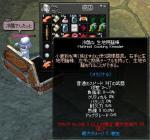 060321_04.jpg