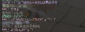 060326_01.jpg