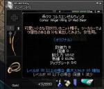 060531_05.jpg