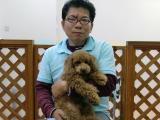 2009-10-2youchien17.jpg