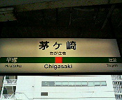 20060916165310