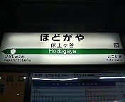 20060917212316
