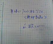 20061022133500