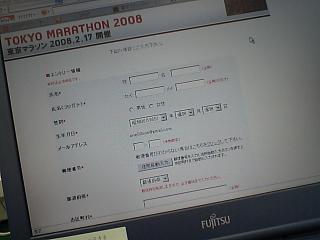 20070617120050