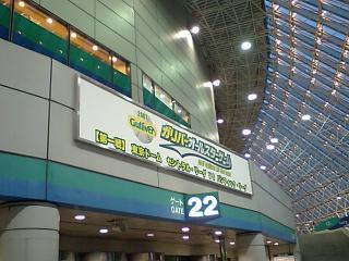 200707201909192