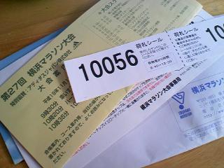 20071028151119