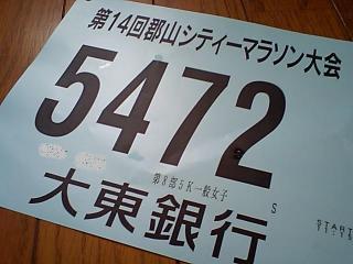 HI3804380.jpg