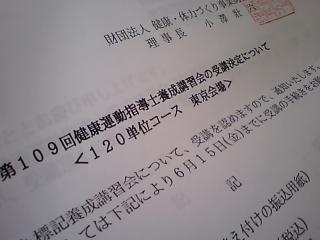 HI380508.jpg