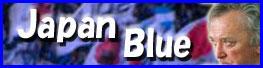 index_blue.jpg