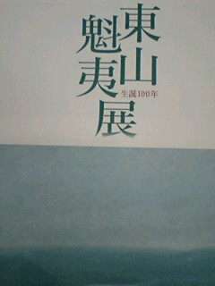 20080516151046