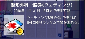 20071105095614.jpg