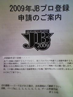 20081102235627