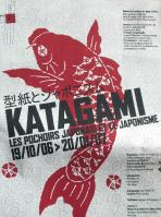 katagami-ten.jpg
