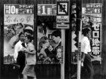 klein-tokyo-cineposter.jpg