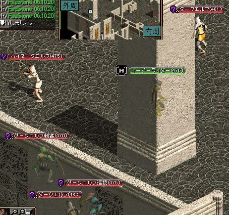 mob1.jpg