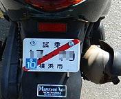 20051014141206