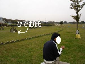 DSC01044.jpg