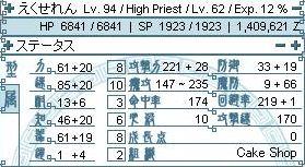 High_Pri_94.jpg