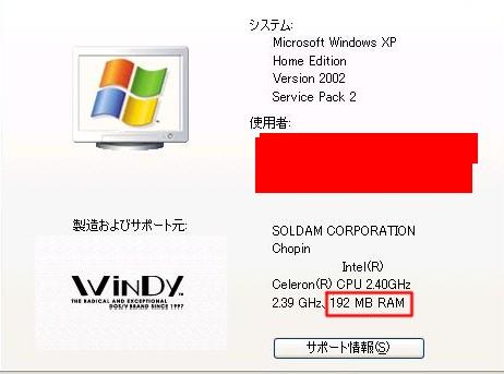WS000001_20080927175801.jpg