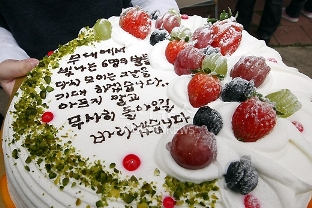 JJ_cake