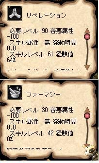 2.21.3.jpg