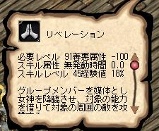 20050705170915.jpg