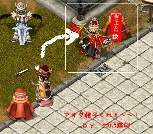 20050706133240.jpg