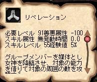 20050727103658.jpg