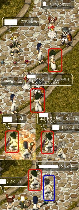 20050804134011.jpg