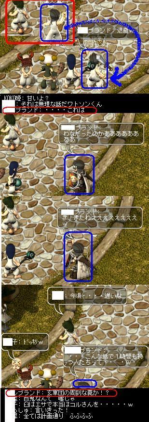 20050804134022.jpg