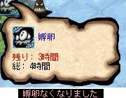 20050807100547.jpg
