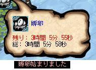 20050807100614.jpg