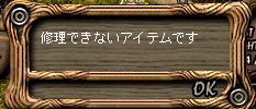 20050807110008.jpg