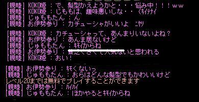 20050810060431.jpg