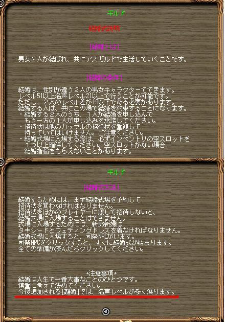 20050813053007.jpg