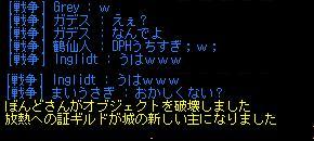 20050828085154.jpg