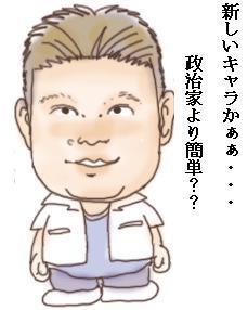 20051002123606.jpg