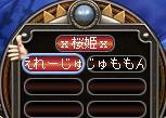 20051025194959.jpg
