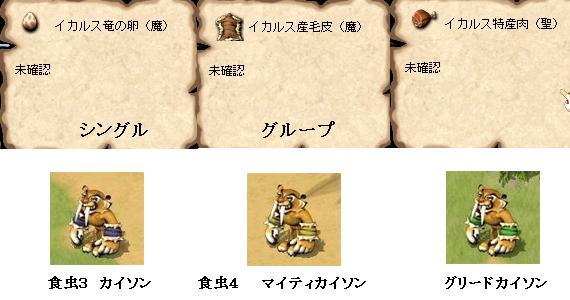 20051210034608.jpg