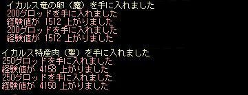 20051210042449.jpg