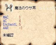 20051210094835.jpg