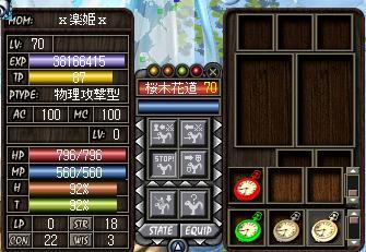 20051221103717.jpg