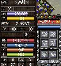 20051231080347.jpg