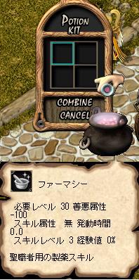 20060112112738.jpg