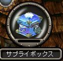 20060119141127.jpg