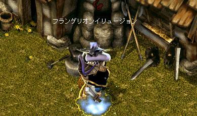20060119145221.jpg