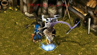 20060119145706.jpg