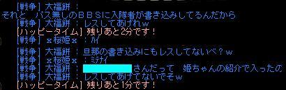20060207183838.jpg