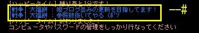 20060207184237.jpg